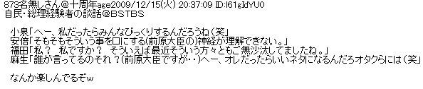 2009y12m21d_013557125.jpg